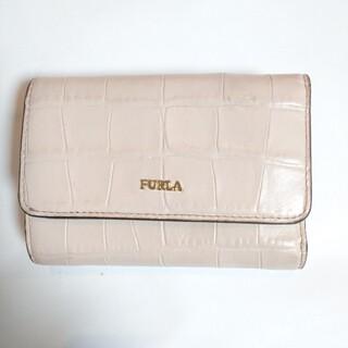 Furla - フルラ 折り財布