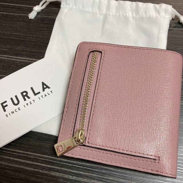 Furla(フルラ)のFURLA バビロン 二つ折り財布 レディースのファッション小物(財布)の商品写真
