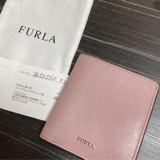 Furla - FURLA バビロン 二つ折り財布