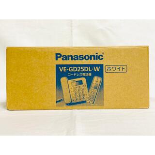 Panasonic - 【未使用】パナソニック コードレス電話機VE-GD25DL-W