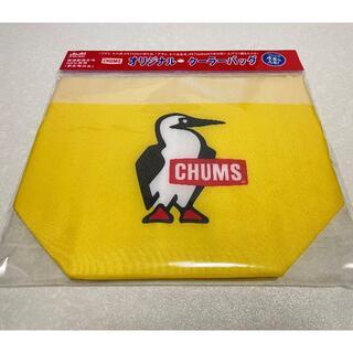 チャムス(CHUMS)のCHUMS(チャムス )クーラーバッグ(その他)