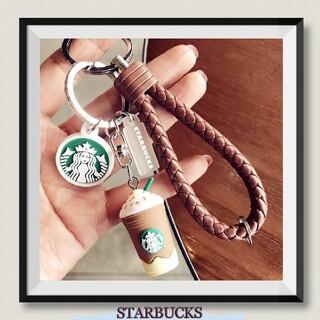 Starbucks Coffee - 海外限定❣️Starbucks スターバックス フラペチーノキーホルダー