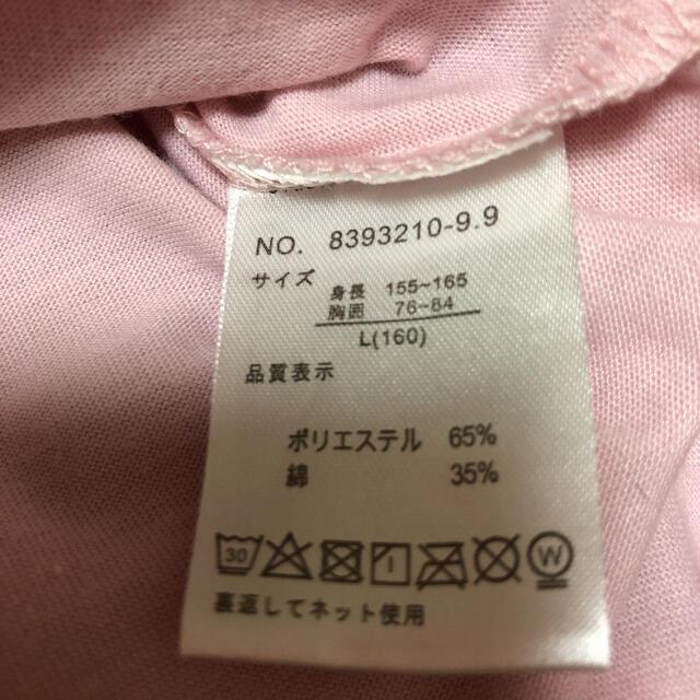 lovetoxic(ラブトキシック)のラブトキシック Tシャツ 3枚組 160 キッズ/ベビー/マタニティのキッズ服女の子用(90cm~)(Tシャツ/カットソー)の商品写真