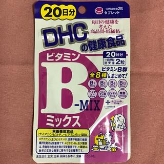 DHC - DHC ビタミンBミックス 20日分