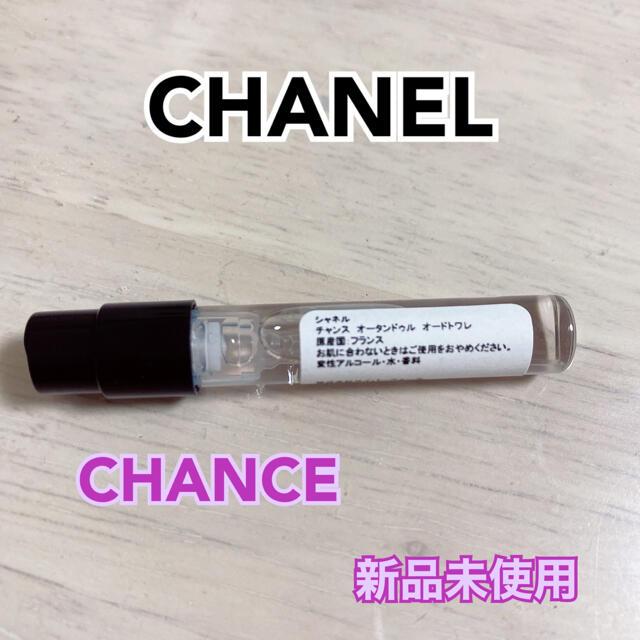 CHANEL(シャネル)のシャネルチャンス オータンドゥル オードトワレ 香水 コスメ/美容の香水(香水(女性用))の商品写真