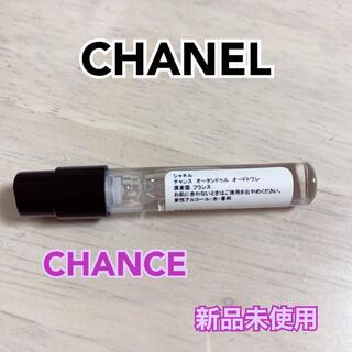 CHANEL - シャネルチャンス オータンドゥル オードトワレ 香水