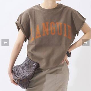 Plage - Plage cut off logo Tシャツ カーキ