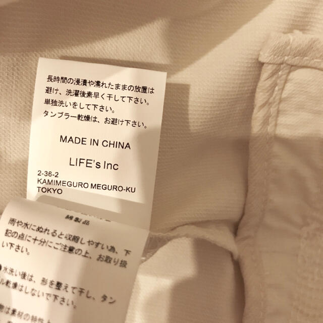 TODAYFUL(トゥデイフル)のTODAYFUL トゥデイフル  コットンキーネックプルオーバー レディースのトップス(シャツ/ブラウス(半袖/袖なし))の商品写真