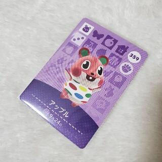 任天堂 - ※初期キズあり!amiiboカード アップル どうぶつの森