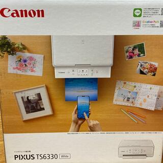 Canon - インクジェットプリンター複合機