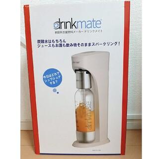 コストコ - コストコ drinkmate ドリンクメイト スターターセット 炭酸水メーカー