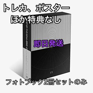 防弾少年団(BTS) - BTS コンセプトフォトブック トレカ ポスターなど付属品なし フォトブック二冊