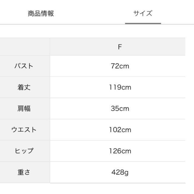 SM2(サマンサモスモス)のサマンサモスモス SM2 胸元レースロングワンピース レディースのワンピース(ロングワンピース/マキシワンピース)の商品写真