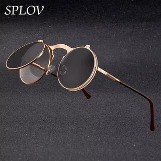 丸メガネ眼鏡サングラス跳ね上げ式レトロ個性的めがねラウンド ヴィンテージ ミリタ