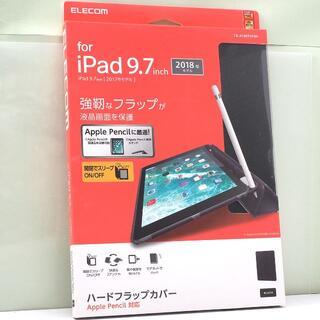 iPad 9.7inch (2018/2017) 用 ハードフラップカバー 黒(iPadケース)