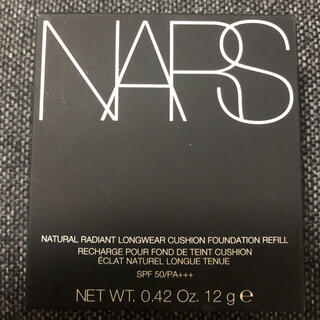 NARS - NARSナチュラルラディアントロングウェアクッションファンデーション レフィル