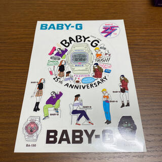 ベビージー(Baby-G)のBABY-G 25周年ステッカー(その他)