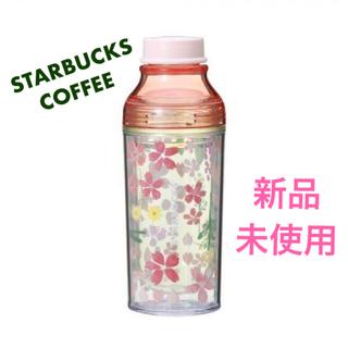 Starbucks Coffee - スターバックス 数量限定タンブラー