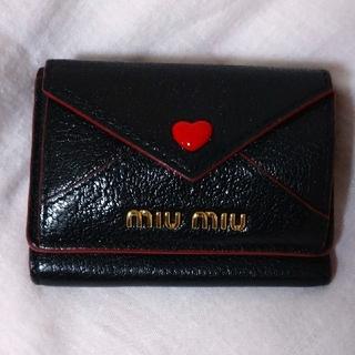 miumiu - miumiuミュウミュウ 三つ折り ミニ 財布 マドラス ラブレター