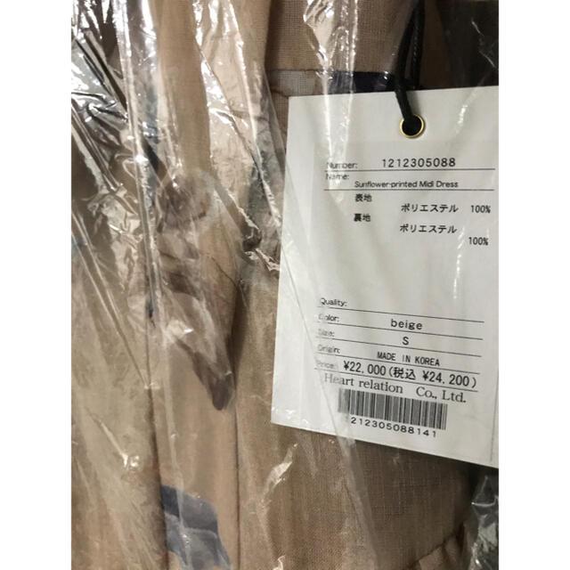 Sunflower-printed Midi Dress レディースのワンピース(ロングワンピース/マキシワンピース)の商品写真