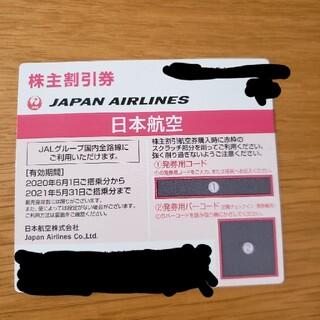ジャル(ニホンコウクウ)(JAL(日本航空))のJAL 株主優待券 1枚(航空券)