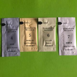 ドモホルンリンクル(ドモホルンリンクル)のドモホルンリンクルの基本4点セット(サンプル)(その他)