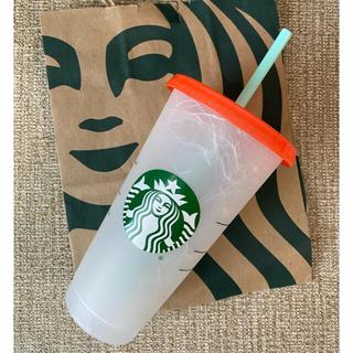 Starbucks Coffee - スタバ カラーチェンジ☆リユーザブル ストロー付カップ サマー 海外限定 新品