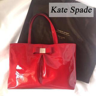 kate spade new york - 収納袋付 kate spade ケイトスペード エナメル トートバッグ ハンド