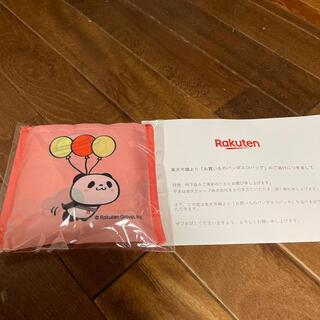 Rakuten - お買い物パンダ エコバッグ