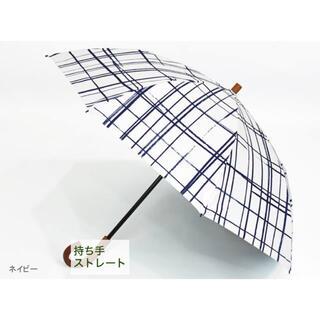 完売入荷未定 サンバリア100 2段折 日傘 ● サンバリア 二段折 傘