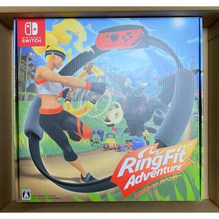 ニンテンドースイッチ(Nintendo Switch)の[新品・未使用・未開封]リングフィット アドベンチャー(家庭用ゲームソフト)