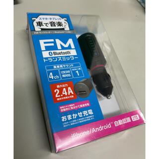 エレコム(ELECOM)の*美品*Bluetooth FMトランスミッター【保証書付き】(車内アクセサリ)