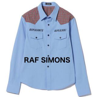 ラフシモンズ(RAF SIMONS)の【RAF SIMONS(ラフ シモンズ)】18ss ウエスタンシャツ チェック(シャツ)