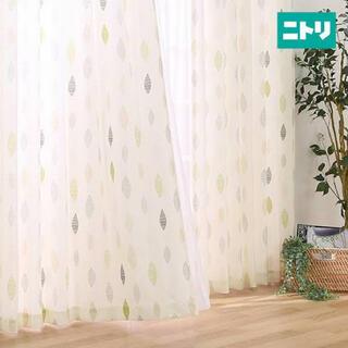 ニトリ(ニトリ)のニトリ 4Pカーテン Nトワル 100×110  (カーテン)