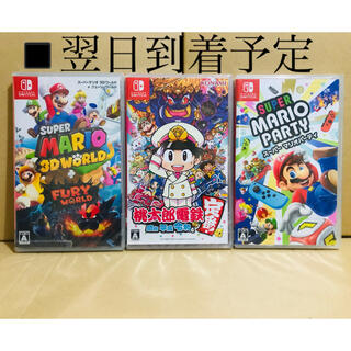 Nintendo Switch - 3台 ●スーパーマリオ 3Dワールド ●桃太郎電鉄 ●マリオパーティ