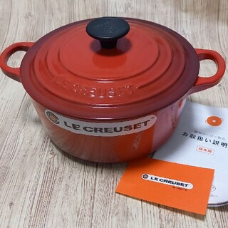 LE CREUSET - 【新品未使用】ル・クルーゼ 両手鍋 レッド 18センチ