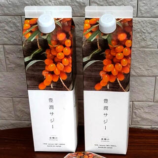 フィネス 豊潤サジー1000ml 黄酸汁 2本セット【新品、未開封】