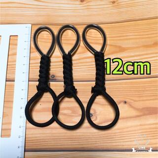 ダイワ(DAIWA)の石鯛ワンポイント尻手3本黒12cm(釣り糸/ライン)
