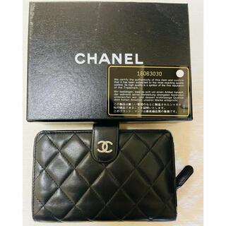 シャネル(CHANEL)のシャネル☆二つ折り財布☆ミニ財布☆マトラッセ☆ミニウォレット☆セカンドウォレット(財布)