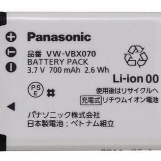 パナソニック(Panasonic)の日本語 純正 VW-VBX070 新品 パナソニック バッテリー(デジタル一眼)