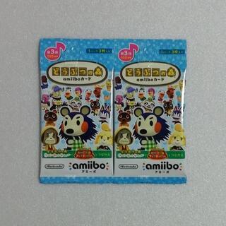 ニンテンドースイッチ(Nintendo Switch)の新品 未開封 どうぶつの森 amiiboカード 第3弾×2パック(その他)