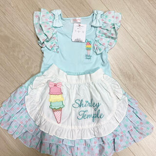 Shirley Temple - シャーリーテンプル アイスクリーム カットソースカートセット 110