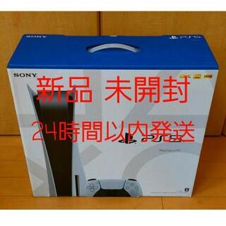 PlayStation - PS5新品 未開封 ディスクドライブ搭載モデル
