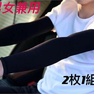 スポーツ 敏感肌 日焼け止め タトゥー隠し 吸水速乾 超伸縮 男女兼用(ランニング/ジョギング)