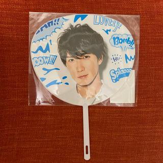 ジャニーズJr. - サマパラ2019 渡辺翔太 ミニうちわ