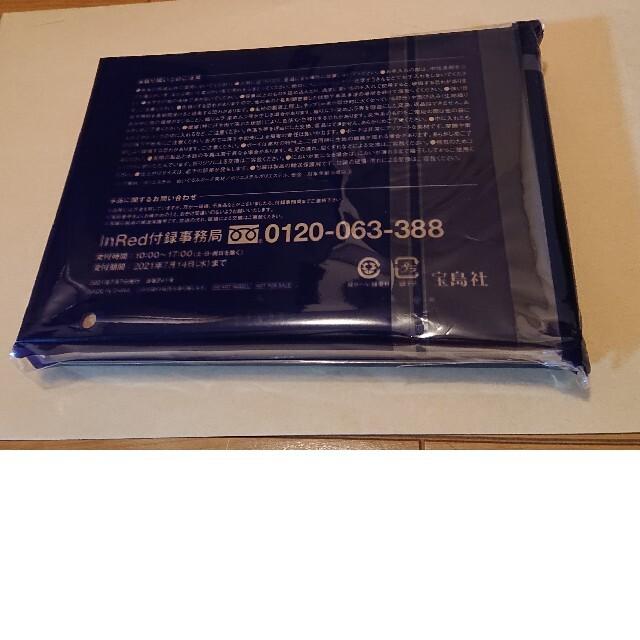 InRed 2021年7月号付録のみ レディースのバッグ(エコバッグ)の商品写真