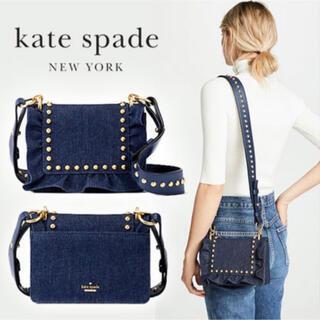 kate spade new york - katespade newyork デニムバッグ