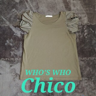 who's who Chico - WHO'S WHO Chico フーズフーチコフリル トップス