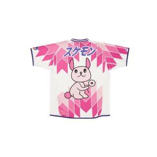 シュプリーム(Supreme)のPalace Cosy Top Pink XL(ジャージ)