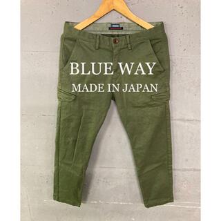BLUE WAY - 美品!BLUE WAY ストレッチミリタリーパンツ!日本製!